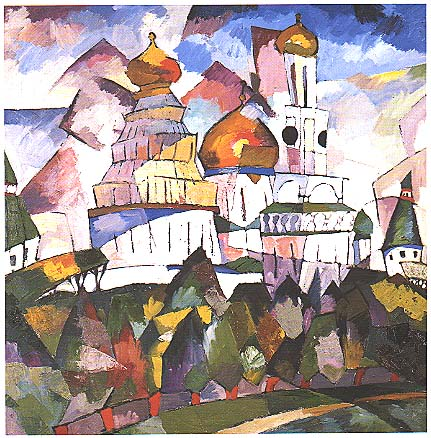 Churches. New Jerusalem 1917