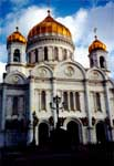 The front view of the Cathedral of Christ the Savior
